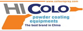 cheap powder coating equipment